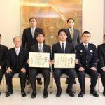 本店と平川支店が振り込め詐欺の未然防止による表彰を受けました