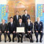 東太田支店が電話de詐欺の未然防止による表彰を受けました